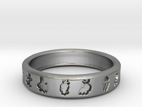 Pokemon Ring in Raw Silver