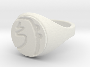 ring -- Sat, 12 Oct 2013 14:32:17 +0200 in White Strong & Flexible