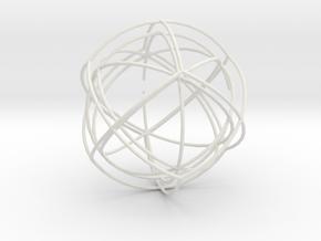 Rhombicage-r1-s25-o2-n12-dTrue-x0 in White Natural Versatile Plastic