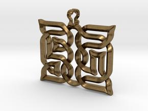 AsYm: Pendant in Natural Bronze