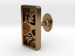 Unmei(Destiny) Cufflinks in Natural Brass