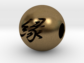 16mm En(Fate) Sphere in Natural Bronze