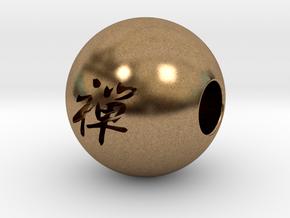 16mm Zen Sphere in Natural Brass