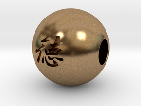 16mm Toku(Virtue) Sphere in Natural Brass