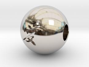 16mm Ai(Love) Sphere in Platinum