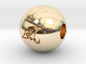 16mm Kaze(Wind) Sphere in 14K Gold