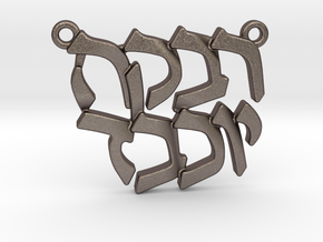 """Hebrew Name Pendant - """"Rivka Yocheved"""" in Polished Bronzed Silver Steel"""