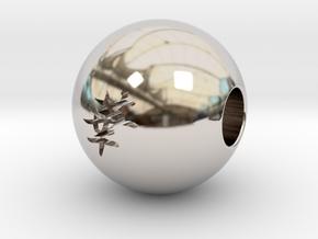 16mm Hana(Flower) Sphere in Platinum
