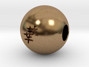 16mm Hana(Flower) Sphere in Natural Brass