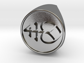 Custom Signet Ring 2 in Polished Silver