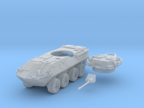 ASLAV-25 TYPE 1(1:100 Scale) in Smooth Fine Detail Plastic