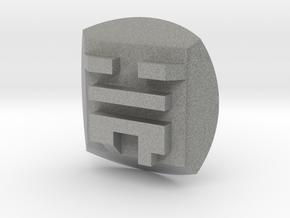 Bionicle - Nuva Symbol - Air in Metallic Plastic
