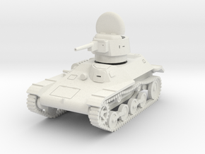 PV46B Type 97 Te Ke (28mm) Hatch Open in White Natural Versatile Plastic
