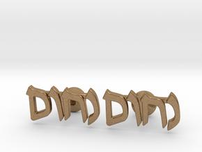 """Hebrew Name Cufflinks - """"Nachum"""" in Natural Brass"""
