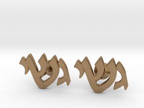 "Hebrew Monogram Cufflinks - ""Gimmel Yud Shin"" in Natural Brass"