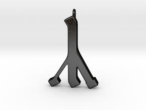 Rune Pendant - Kalc (k) in Matte Black Steel