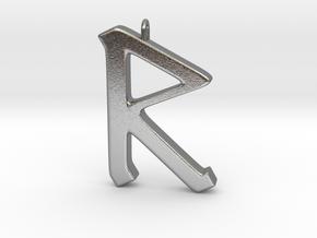 Rune Pendant - Rād in Natural Silver