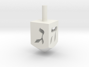 Dreidel By Matt in White Natural Versatile Plastic
