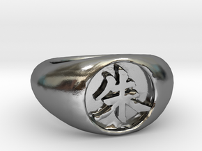 Itachi Ring in Polished Silver: 7 / 54