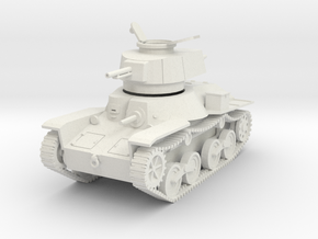 PV49B Type 4 Ke Nu (Open Hatch) (28mm) in White Strong & Flexible