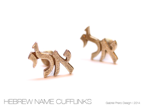 "Hebrew Name Cufflinks - ""Eli"" in Polished Bronzed Silver Steel"