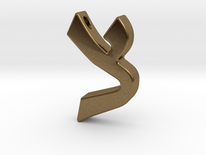 "Hebrew Letter Pendant - ""Tzaddi"" in Natural Bronze"