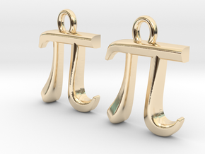 Pi Earrings in 14K Yellow Gold
