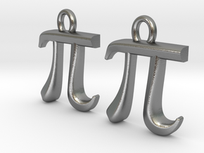 Pi Earrings in Natural Silver