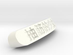 抽筋的少女 Nameplate for SteelSeries Rival in White Processed Versatile Plastic