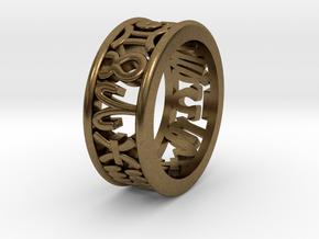 Constellation symbol ring 6.5-7 in Natural Bronze