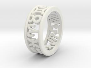 Constellation symbol ring 8.5 in White Natural Versatile Plastic