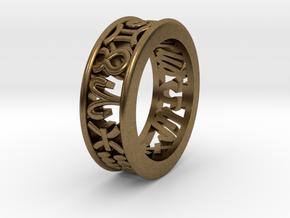 Constellation symbol ring 10-10.5 in Natural Bronze