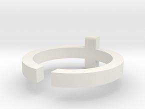 (USA) 8-3/4 Cross - Multiple Sizes in White Natural Versatile Plastic