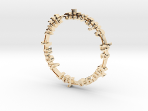 I Will Always Be There For You in 14K Yellow Gold