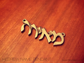 "Hebrew Name Pendant - ""Meira"" in Polished Bronzed Silver Steel"