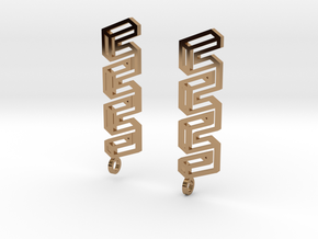 Endless Road Earings in Polished Brass