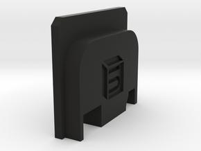 Bbu Backplate Salient in Black Strong & Flexible
