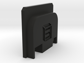Bbu Backplate Salient in Black Natural Versatile Plastic