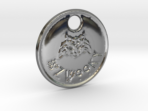 ZWOOKY Style 78 Sample - keychain cat in Fine Detail Polished Silver