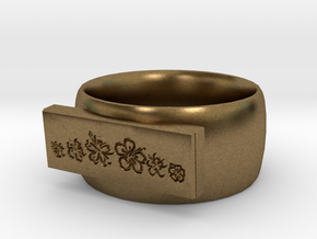 Flower  Ring Version 1 in Natural Bronze