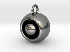 Floating Iris Pendant in Premium Silver