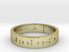 Shuko Space (Size 7) in 18K Gold Plated