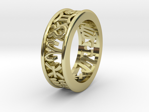 Constellation symbol ring 10-10.5 in 18K Gold Plated