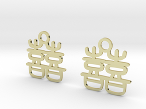 Double Happiness Earrings in 18K Gold Plated