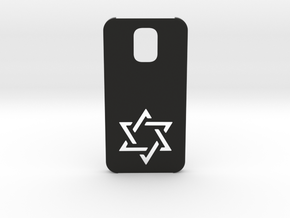 Samsung Galaxy S5 Case: Israëli Star in Black Natural Versatile Plastic