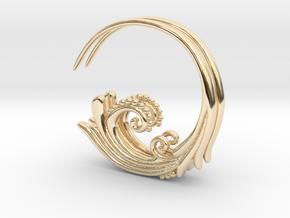 Flourish Earrings in 14K Yellow Gold