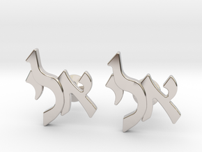 "Hebrew Monogram Cufflinks - ""Aleph Yud Lamed"" in Rhodium Plated Brass"