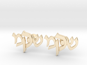 "Hebrew Monogram Cufflinks - ""Shin Mem Kuf"" in 14k Gold Plated Brass"