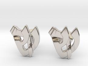 """Hebrew Monogram Cufflinks - """"Shin Reish"""" in Rhodium Plated Brass"""