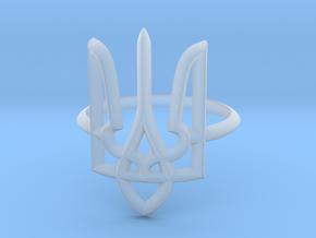 Ukrainian Trident Ring. US 6.0 in Smooth Fine Detail Plastic